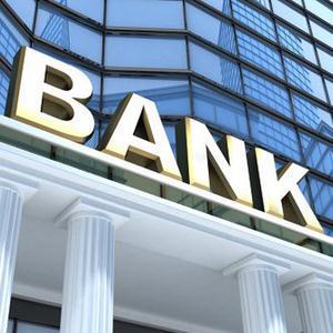 Банки Исетского