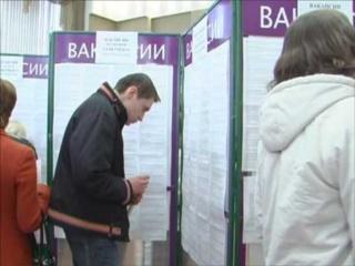 Центры занятости Исетского