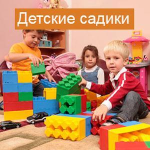 Детские сады Исетского