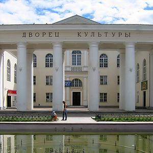 Дворцы и дома культуры Исетского
