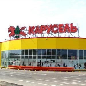 Гипермаркеты Исетского
