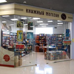 Книжные магазины Исетского