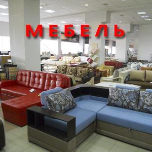 Магазины мебели Исетского