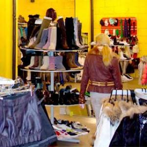 Магазины одежды и обуви Исетского