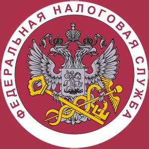 Налоговые инспекции, службы Исетского