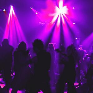 Ночные клубы Исетского