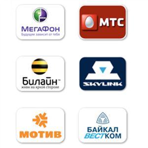 Операторы сотовой связи Исетского