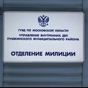 Отделения полиции Исетского
