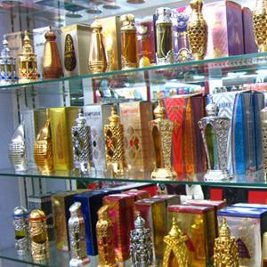 Парфюмерные магазины Исетского