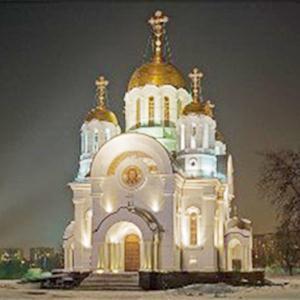 Религиозные учреждения Исетского