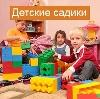 Детские сады в Исетском