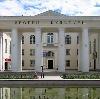 Дворцы и дома культуры в Исетском