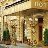 Гостиницы в Исетском