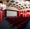 Кинотеатры в Исетском