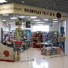 Книжные магазины в Исетском