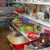 Магазины хозтоваров в Исетском
