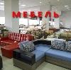 Магазины мебели в Исетском