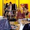 Магазины одежды и обуви в Исетском