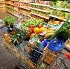 Магазины продуктов в Исетском