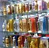 Парфюмерные магазины в Исетском