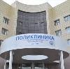Поликлиники в Исетском