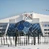 Спортивные комплексы в Исетском
