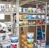 Строительные магазины в Исетском