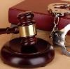 Суды в Исетском