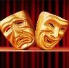 Театры в Исетском