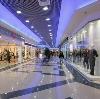 Торговые центры в Исетском