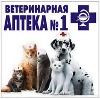 Ветеринарные аптеки в Исетском