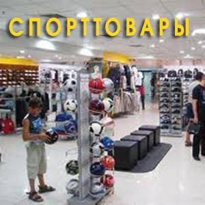 Спортивные магазины Исетского