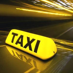 Такси Исетского