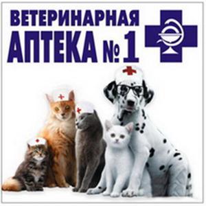 Ветеринарные аптеки Исетского